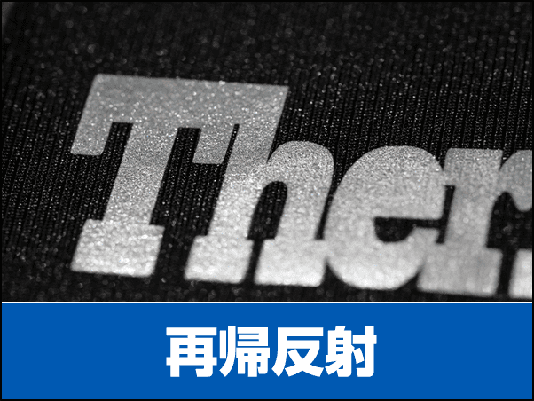 Thermo(サーモ)